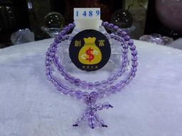 ®創富開運水晶© 1489 紫水晶繞三圈 紫水晶手鍊 項鍊 助智慧 助事業 助財運 助生意