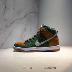 新款熱銷 Nike SB Dunk High Premium Homegrown 高幫板鞋休閒運動鞋男鞋