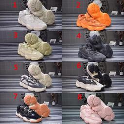 愛迪達 椰子500 新款時尚潮流鞋休閒運動鞋男女鞋男鞋女鞋