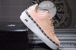 耐吉 NIKE AIR FORCE 1 AF1 空軍一號黑白串標 低幫板鞋休閒運動鞋男女鞋男鞋女鞋