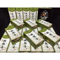 蒸汽鴨|🇹🇼台灣手作 茶道 木柵茶園 鐵觀音 60ml (附30ml分裝筆瓶)非茶韻 烏龍茶