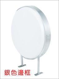 招牌壓克力LED燈箱圓形招牌60CM