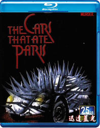 BD-6869巴黎食人車/ 車禍夢魘/ 車禍之城The Cars That Ate Paris(1974)