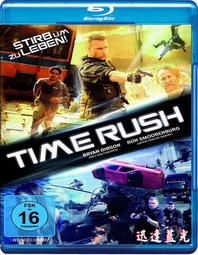 BD-9088歲月匆匆/ 時間衝擊 Time Rush (2016)