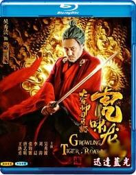 藍光電視劇-T761軍師聯盟2虎嘯龍吟Growling Tiger,  Roaring Dragon(2017)(2BD)
