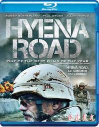 BD-8882鬣狗之路 Hyena Road (2015)