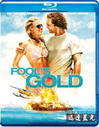 BD-8700淘金俏冤家/ 金錢遊戲/ 傻愛成金/ 愛情潛到寶Fool's Gold (2008)