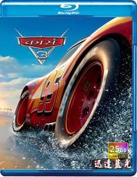 BD-10600 Cars 3:閃電再起/ 賽車總動員3:極速挑戰 Cars 3 (2017)