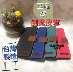 三星Galaxy A31 (SM-A315G) 6.4吋《台灣製造 亞麻紋側掀皮套》側翻套手機套書本套保護殼手機殻皮套
