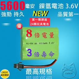 【地表最強】6500mAh 3.6v M型 環保高效能鎳氫充電電池 無毒無鎘更安全遙控車電池 遙控玩具電池 (NH35)