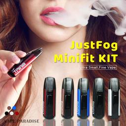 【迷霧蒸氣】送果汁JustFog Minifit KIT微風 小巧口感主機含果汁套裝非電子 菸 電子 煙【A090】