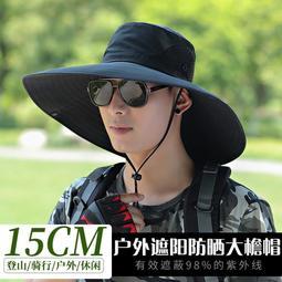 遮陽帽 遮陽帽男士夏季戶外防曬釣魚帽子大帽檐透氣防紫外線漁夫帽太陽帽-靚麗彩虹屋