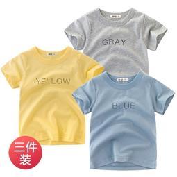 新款童裝夏裝男童T恤純棉兒童短袖寶寶上衣圓領三件裝