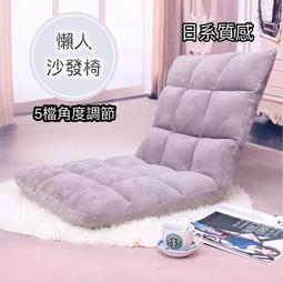 (大號)18格懶人沙發 懶人椅 坐墊 L形沙發椅 榻榻米小沙發椅單人折疊床上靠背椅飄窗椅地板椅 多色選擇