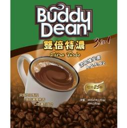 Buddy Dean巴迪三合一咖啡-雙倍特濃(18gX25入)*1包