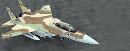 啞光紙F-15i Raam - IDF Eagle 戰斗機 3D立體紙模型手工DIY帶說明