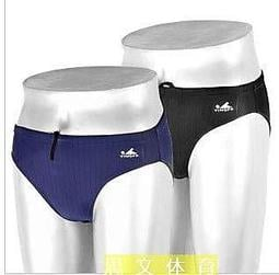NWT YINGFA 9462-1 PROFESSIONAL COMPETITION RACING TRAINING BRIEF S BOYS 10-12 26