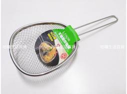 【哈囉生活百貨】 LINOX 304不鏽鋼炸物網 口徑15x13cm 瀝水杓 瀝水網 漏杓 油炸杓 炸物杓