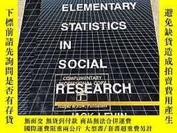 博民Elementary罕見Statistics in Social Research 第4版 1988年 精裝版 照