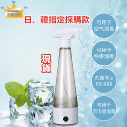 ❣️喜悅時刻❣️ 次氯酸鈉電解式消毒水製造機、殺菌水製造機、消毒水製造機-台灣檢測
