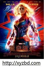 XYZ藍光電影 [美] 驚奇隊長 (Captain Marvel) (2019)BD25_17226
