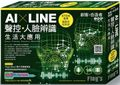 【PChome 24h購物】 AI × LINE 聲控�人臉辨識生活大應用 DJAA2V-A9009F59X