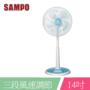 【PChome 24h購物】 SAMPO聲寶14吋星鑽底座機械式桌立扇 SK-FM14 DMABAY-A90092S2R