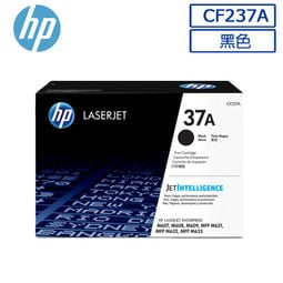 HP Pavilion DV7 DV7-4000 Lcd Back Cover 605330-001 37LXAATP30 Grade A