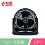 【PChome 24h購物】 勳風10吋集風式空氣循環扇 TF-915S DMABC6-A9008ZIFI