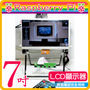 【PChome 24h購物】 樹莓派 7吋LCD液晶顯示器 Raspberry Pi DRAD70-A9006O3KT