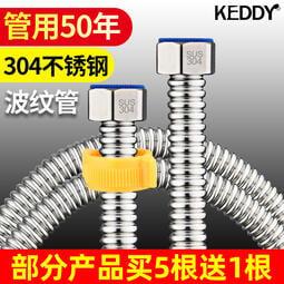 【憶時光】304不銹鋼波紋管熱水器進出金屬水管馬桶4分高壓防爆家用進水軟管