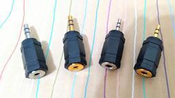 3.5mm 轉 2.5mm 3.5 立體公 轉 2.5立體母 3.5 公 轉2.5母 2.5 立體公轉 3.5 立體母