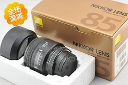 日行尼康AF 85mm 1.4D F1.4D\/ 85 1.8 1.8D自動定焦人像王二手鏡頭[獅子鏡頭]
