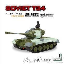 熱銷遙控坦克車長城遙控車迷你遙控坦克坦克微型充電超小遙控戰車兒童玩具LX