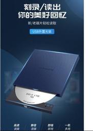 綠聯外置光驅盒usb便攜移動吸入式type-c通用高速讀碟器cd音樂dvd外接光盤刻錄壹體機適用蘋果筆記本臺式電腦