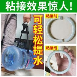 【行運時代】粘玉石的膠水專用膠修復玉鐲斷玉手鐲斷接修玉鐲子斷了斷裂修補劑