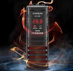 [可開立發票]魚缸加熱器PTC龍魚缸加熱棒自動恒溫防爆加溫棒水族箱加溫器大功率1000W 【行運時代】
