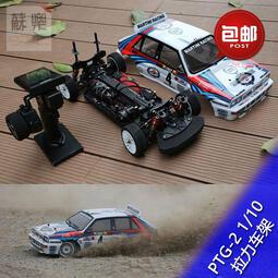 【新品上市】新款LC RACING遙控電動模型車PTG-2四驅1/ 10 拉力車架 KIT版 包郵