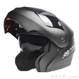 頭盔 AD電動機車頭盔男女四季防霧輕便全覆式機車安全帽雙鏡揭面盔