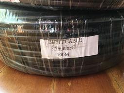 (立晟)PVC控制電纜 細蕊3.5mm平方*3C(3.5*3C) 電線、電纜(20米內可寄超商)