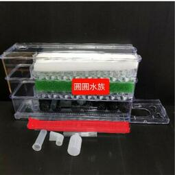 ❤1.5尺 三層上部過濾盒❤台灣 UP 雅柏 不含馬達 伸縮式三層上部過濾 過濾器 過濾盒 3層 圓圓水族