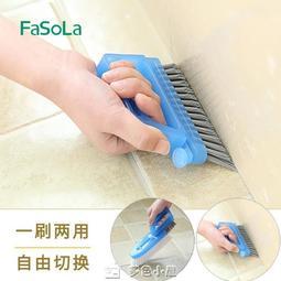 雙十二特惠日本浴室清潔刷瓷磚刷硬毛衛生間角落地板小刷子多功能墻角縫隙刷交換禮物聖誕