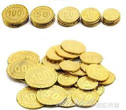 海盜尋寶藏假銀幣金幣玩具代錢幣游戲籌碼抽獎活動挖掘道具裝飾-街頭元素