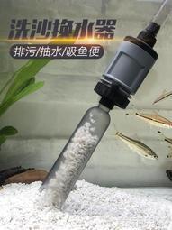 220V 魚缸換水器 魚缸換水器自動電動水族箱吸便器吸水清理神器洗沙吸魚糞器抽水泵