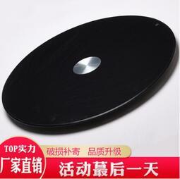 餐桌轉盤鋼化玻璃家用黑色烤漆轉臺飯店大圓臺面圓桌玻璃轉盤底座
