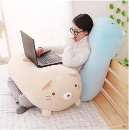 毛絨玩偶 90公分韓國角落生物抱枕玩偶超軟毛絨玩具抱著睡覺的娃娃玩偶女生日禮物——