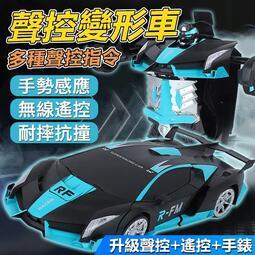 【下殺】聲控遙控車 兒童玩具 遙控車 充電金剛機器人 遙控變形車 感應手勢汽車 遙控機器人 電動遙控車模型