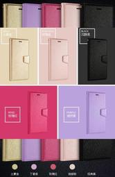 SONY 磁扣 皮套 側翻皮套 XA3u 10p Xperia 10 Plus 手機殼 保護套 手機皮套 保護殼