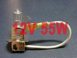 通用型 H3 大燈燈泡 霧燈燈泡 大燈泡 霧燈泡 12V 55W 另有H1 H3 H4 H7 H11 9004 歡迎詢問