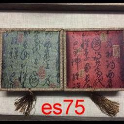 es75,精選流蘇錦盒 首飾盒 珠寶盒 絨布盒 收納盒 禮物盒 珍藏盒 小